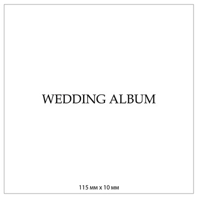 12_wedding album 2-01.jpg